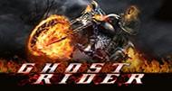 Ghost Rider - Marvel Φρουτάκια