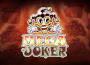 Δωρεάν Mega Joker