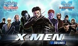 X-men - Marvel - Δωρεάν Φρουτάκια