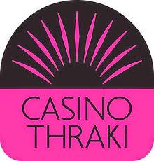Καζίνο Αλεξανδρούπολης - Casino Thraki