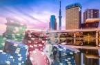 Η Ιαπωνία νομιμοποιεί τα καζίνο