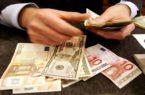 Κύπρος: Ξέπλυμα χρήματος στα καζίνο των κατεχομένων