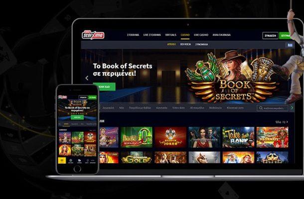Στο casino του Pamestoixima.gr θα βρεις μεγάλη ποικιλία από τραπέζια Live blackjack