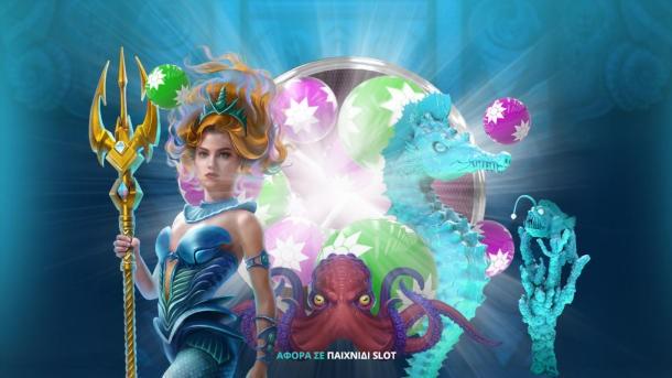Spinmotion προσφορά* στο Ocean's Treasure! (05/05)