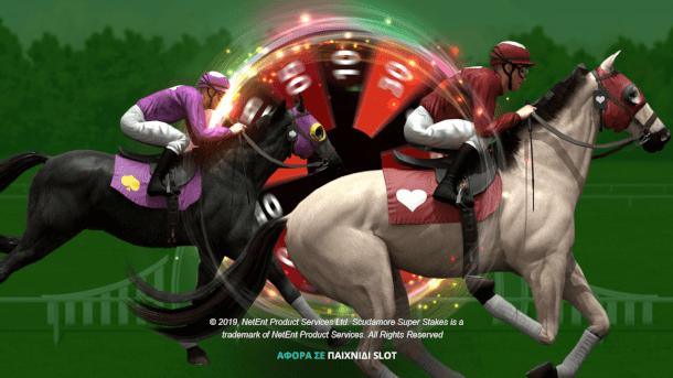 Τυχερός Δωροτροχός* στο Scudamore's Super Stakes! (27-28/06)